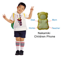 cellphone for kids